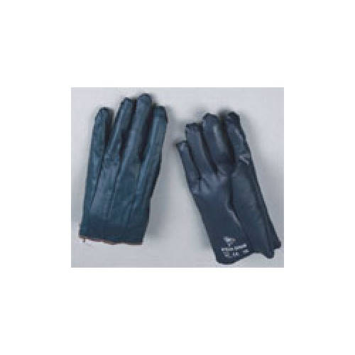 Nitrile glove with linning